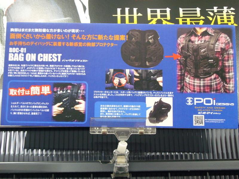 646f75d719b2bd 2016年01月: (3) バイク用品店ナップス-練馬店ブログ