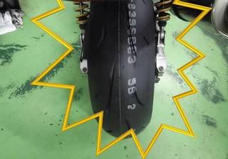 タイヤRS102.jpg