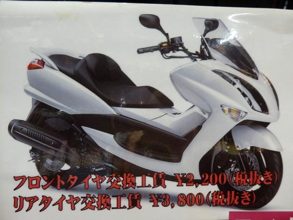 P4180059.JPG