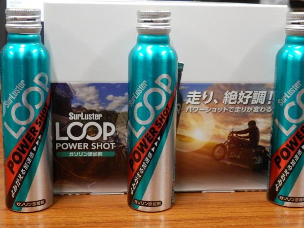 P8050102.JPG