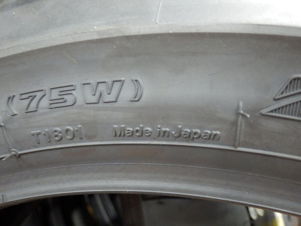 P9080004.JPG